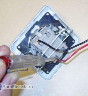 Что делать, если нет фазы на выключателе?
