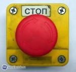 Контрольные цепи в промышленном оборудовании
