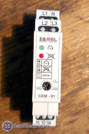 Реле контроля фаз Замель CKM-01. Внешний вид