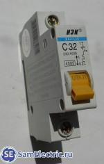 Автоматический выключатель ИЭК. Тепловой ток - 32 А