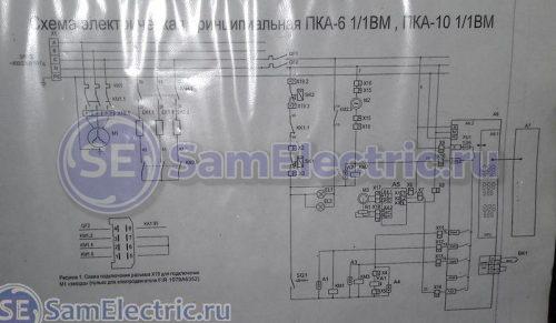 Электрическая схема более современного пароконвектомата, ПКА-6 и ПКА-10 ВМ