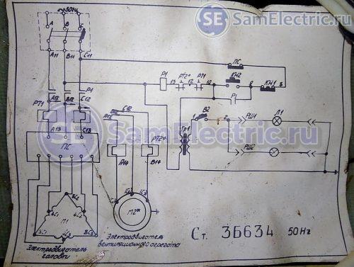 Схема заточного станка на двигателе Даландера