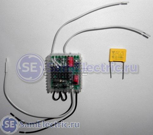 Ноотехника SB111-150, внешний вид