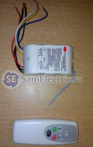 Система дистанционного управления люстрой - пульт и контроллер (блок управления)