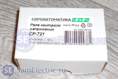 Реле контроля напряжения Евроавтоматика ФиФ - упаковка