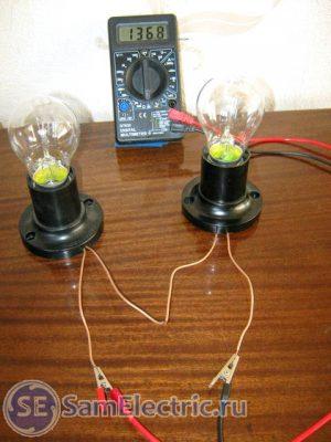 Измерение сопротивления двух последовательно соединенных лампочек. 136,8 Ом