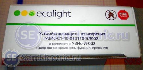 УЗИс Эколайт, фото на коробке