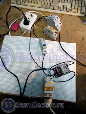 Установка для исследования работы устройства защиты от дугового пробоя