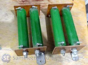 Резисторы для имитации мощной активной нагрузки