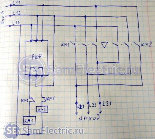 Схема реверса фаз на реле контроля