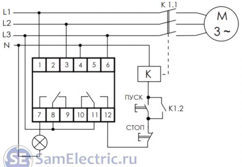Схема подключения из инструкции