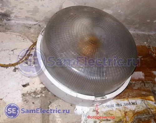 Доработанный светильник с сумеречным датчиком