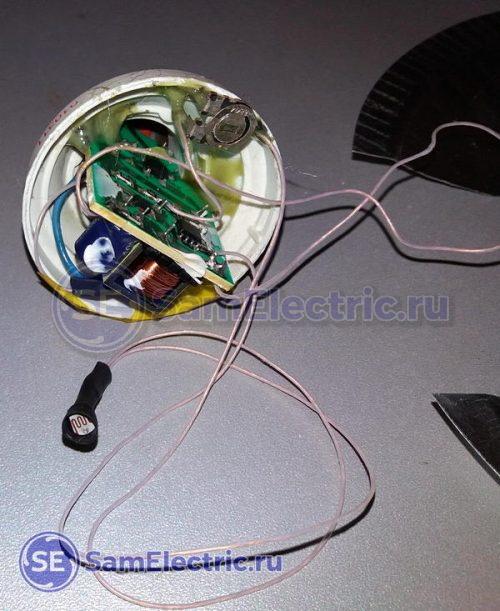 LED Светильник с выносным датчиком