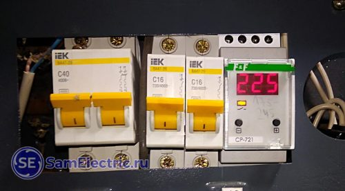 Итог установки реле контроля напряжения ФиФ в квартирный щиток