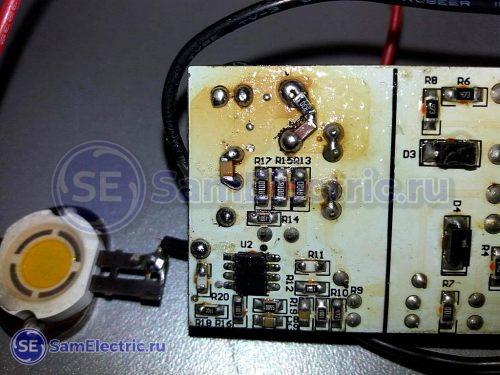Изолированный драйвер с разделительным трансформатором, фото
