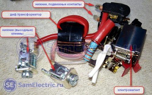 УЗО ВД1-63