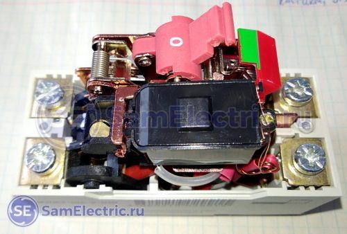 Texenergo ВД 67