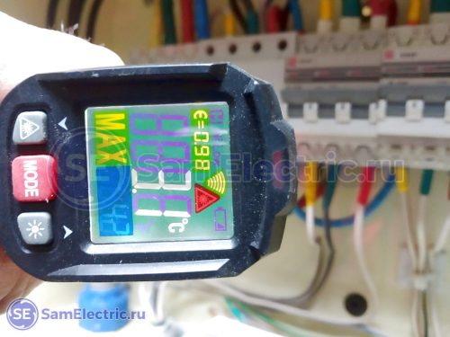 Измерение пирометром